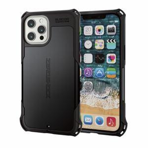 エレコム PM-A20CZEROBK iPhone 12 Pro Max ハイ...