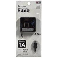 送料無料AC-12-WH AC充電器 MicroUSB端子 / 1A / ...