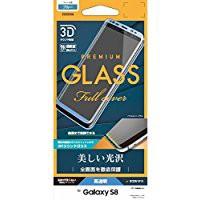 送料無料ラスタバナナ Galaxy S8 SC-02J/SCV36 フ...