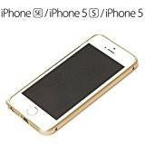 送料無料!iPhoneSE/5s/5ケース Premium Style ア...