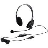 送料無料!Digio2 USBヘッドセット 両耳オーバー...