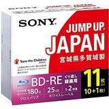送料無料!SONY 録画用25GB 1-2倍速 BD-RE書換え...