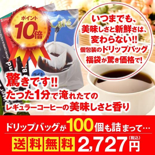 【澤井珈琲】ポイント10%送料無!香る焼き立てド...