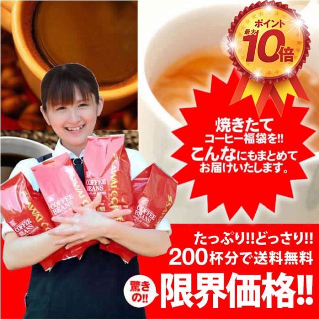 【澤井珈琲】送料無料!コーヒー専門店の200杯分...