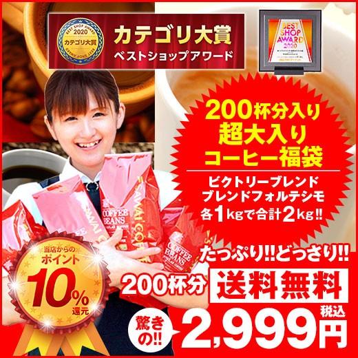 【澤井珈琲】当店からのポイント10%還元 送料無料...