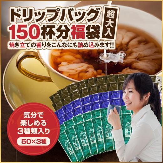 【澤井珈琲】送料無料 1分で出来るコーヒー専門...
