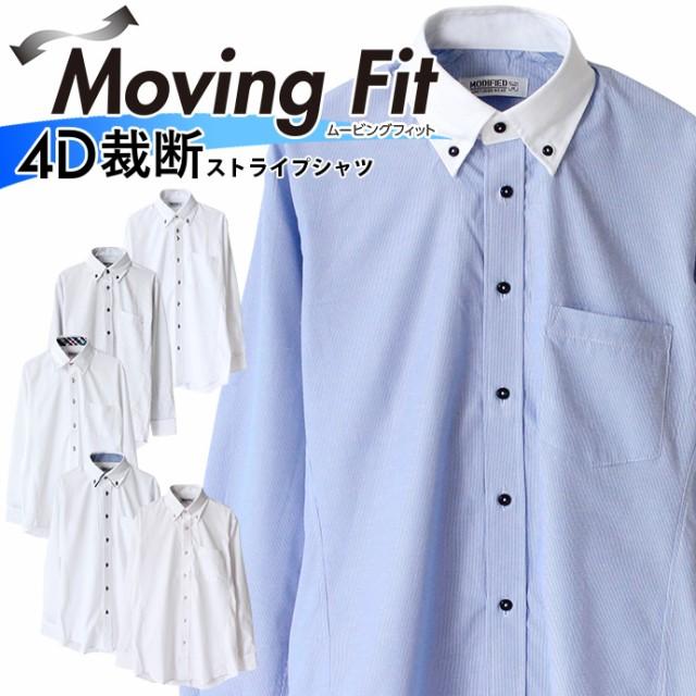 メンズ シャツ ワイシャツ ビジネスシャツ 4D裁断...