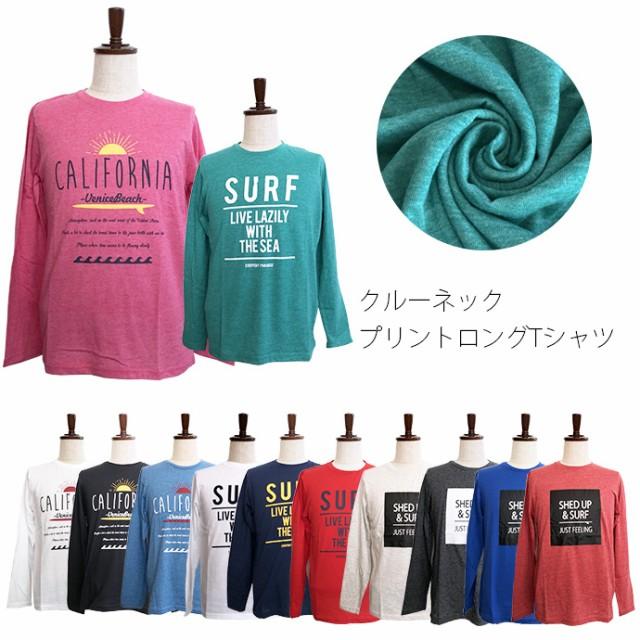 Tシャツ ロンT プリントTシャツ 長袖 メンズ イン...