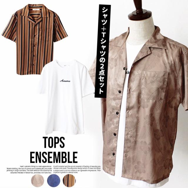 メンズ Tシャツ プリント シャツ オープンカラー...