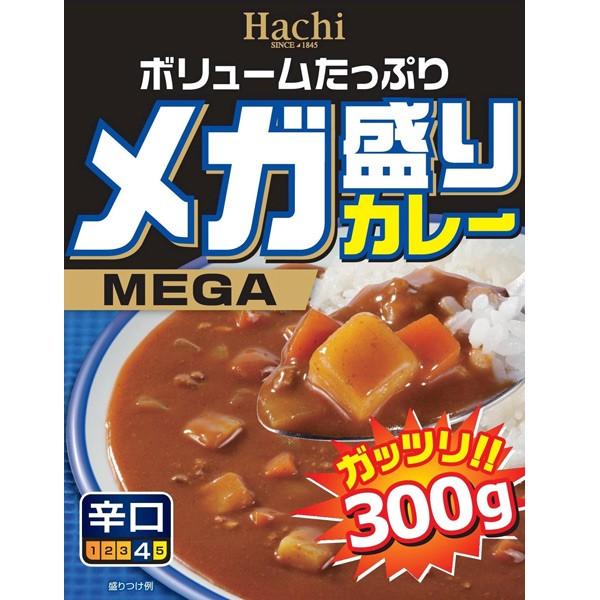 レトルトカレー メガ盛り 辛口 10食セット ハチ食...