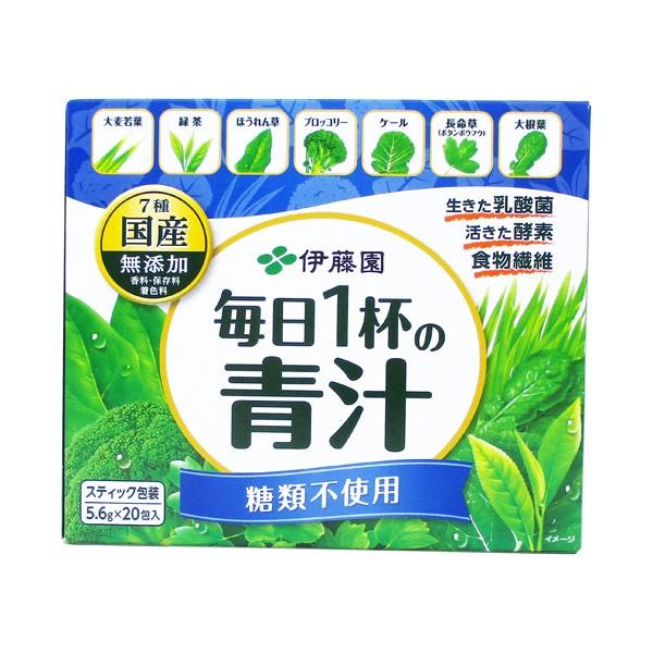 伊藤園 毎日1杯の青汁 緑茶ですっきり飲みやすい ...