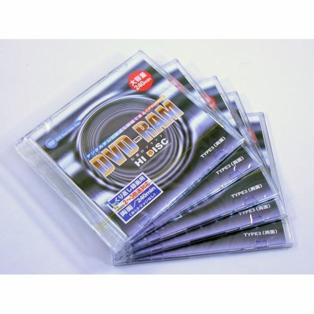 送料無料メール便 HIDISC CPRM対応 DVD-RAM 5枚...