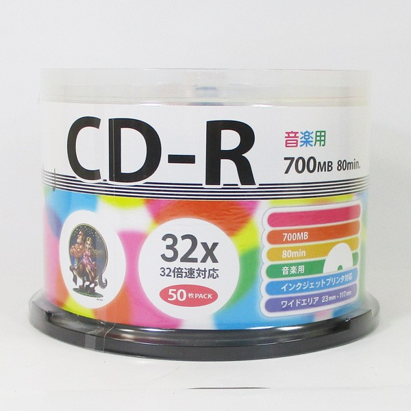 送料無料 CD-R 音楽用 50枚 80分700MB 32倍速対...