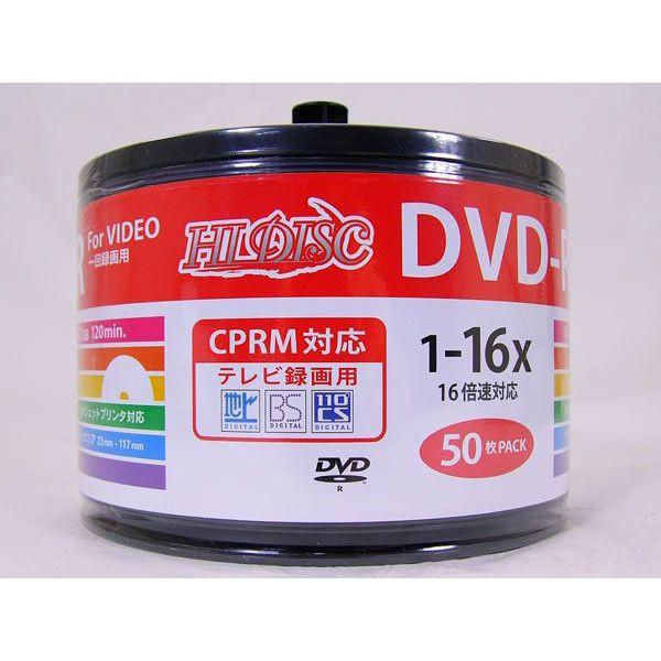 DVD-R 録画用 50枚 16倍速 120分 HDDR12JCP50SB2/...