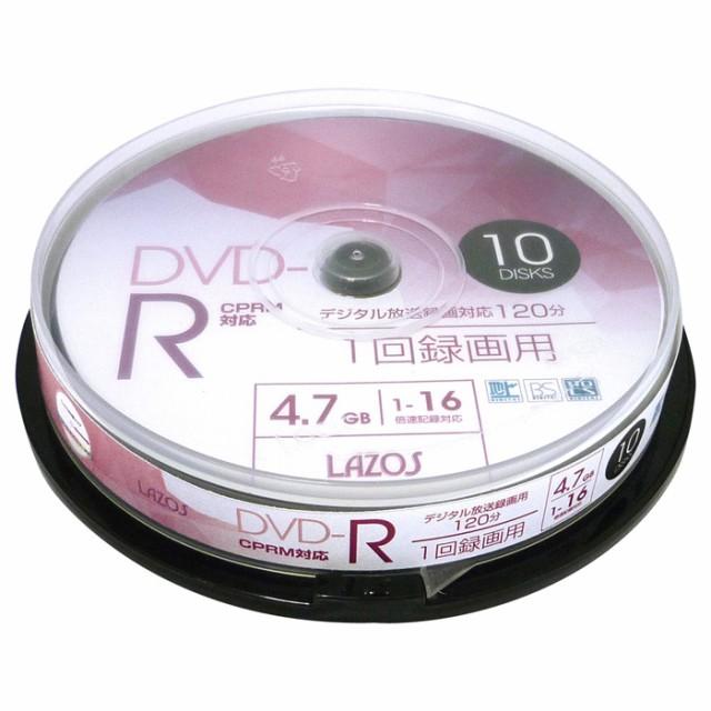 送料無料メール便 DVD-R 録画用 ビデオ用 10枚組 ...