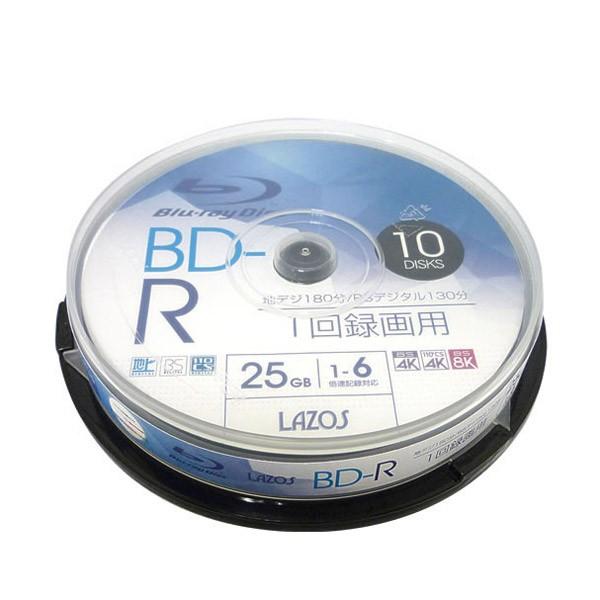送料無料メール便 BD-R ブルーレイディスク 25GB ...