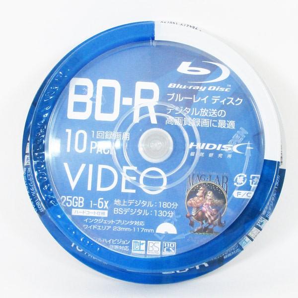 『送料無料メール便』 HIDISC BD-R ブルーレイデ...