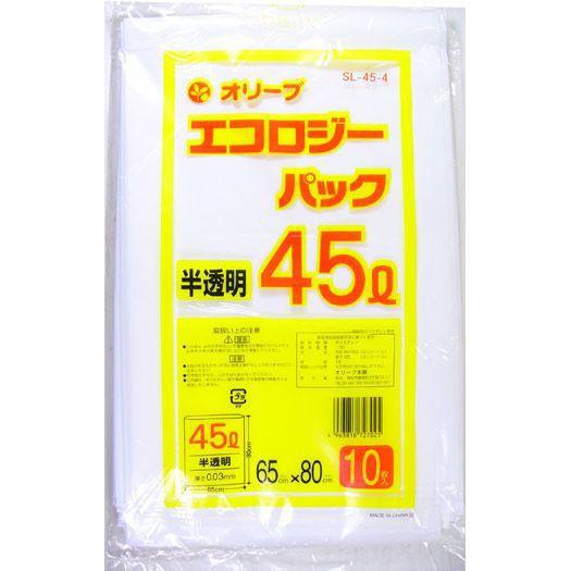 ごみ袋 45リットル 半透明白色 強力0.03mm/45L ゴ...