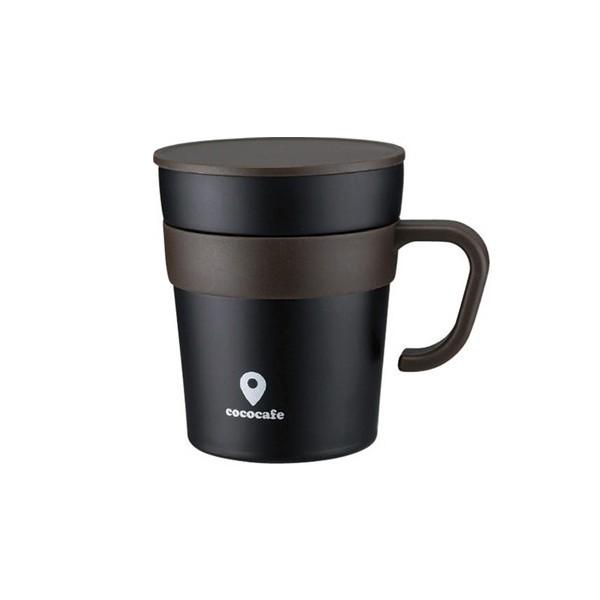 真空二重マグカップ 取手付き 250ml ココカフェ C...