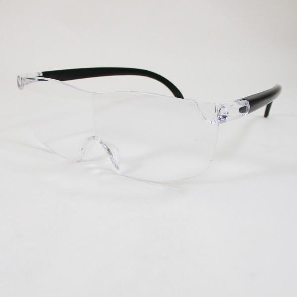 メガネ型ルーペ ブルーライトカット 1.6倍 眼鏡型...