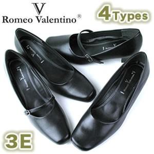 パンプス 黒 レディース ロメオ バレンチノ 3300 ...