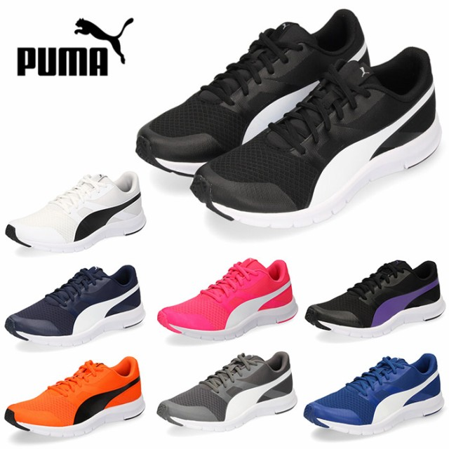 PUMA プーマ レディース メンズ スニーカー フレ...