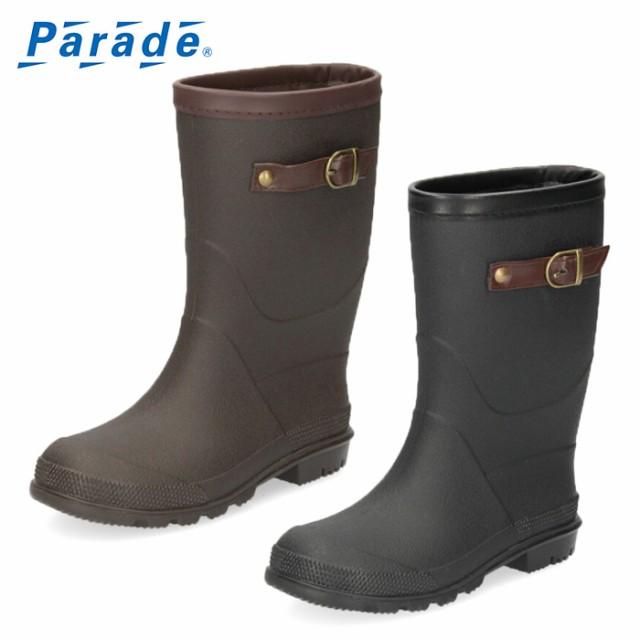 Parade パレード レインブーツ 長靴 1004 ブラッ...