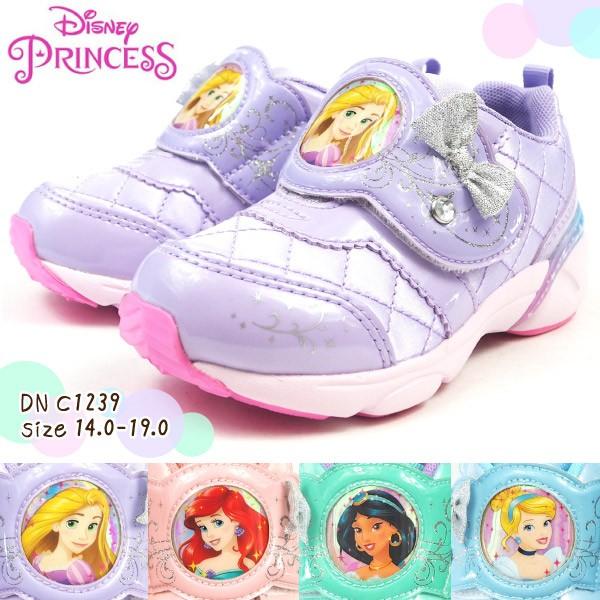 【送料無料】 Disney ディズニー プリンセス スニ...