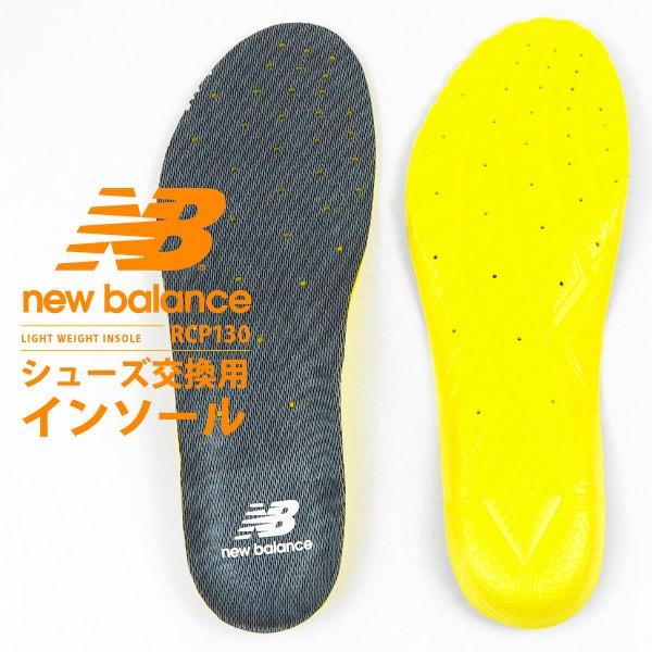 【メール便/1個まで】 ニューバランス new balanc...