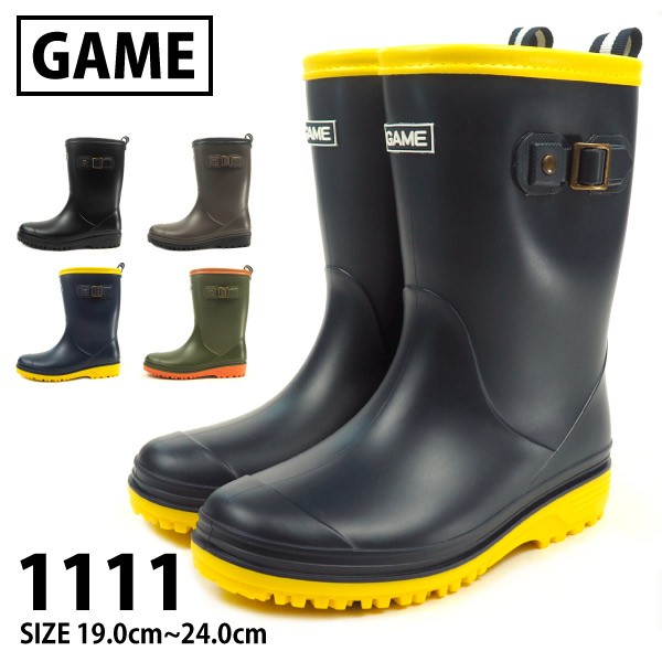 【送料無料】 ゲーム GAME 長靴 1111 キッズ
