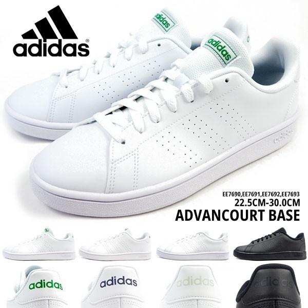 【送料無料】 アディダス adidas スニーカー ADVA...