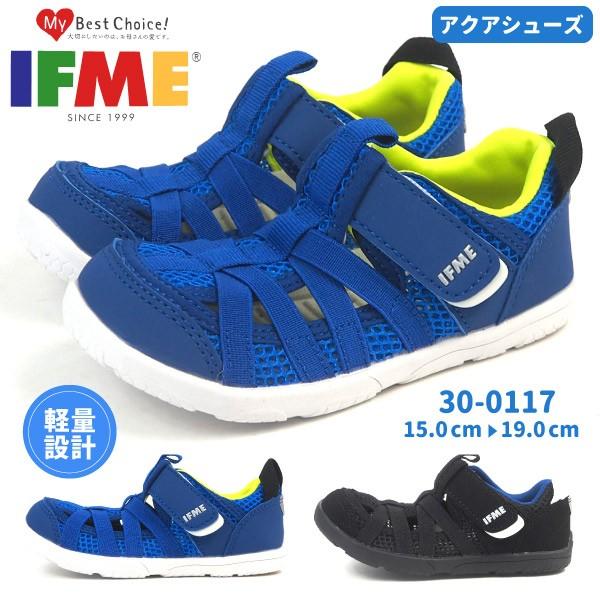 【送料無料】 イフミー IFME サンダル 30-0117 キ...
