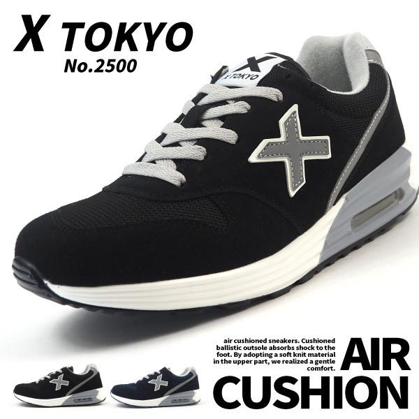 【送料無料】 XTOKYO スニーカー 2500 メンズ