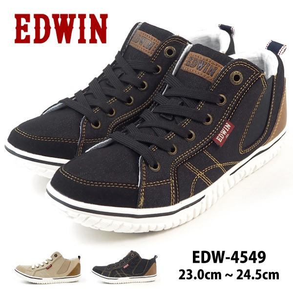 【送料無料】 エドウィン EDWIN スニーカー EDW-4...