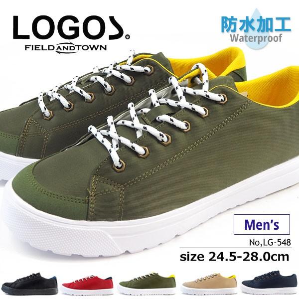 【送料無料】 LOGOS ロゴス 防水スニーカー LG-54...