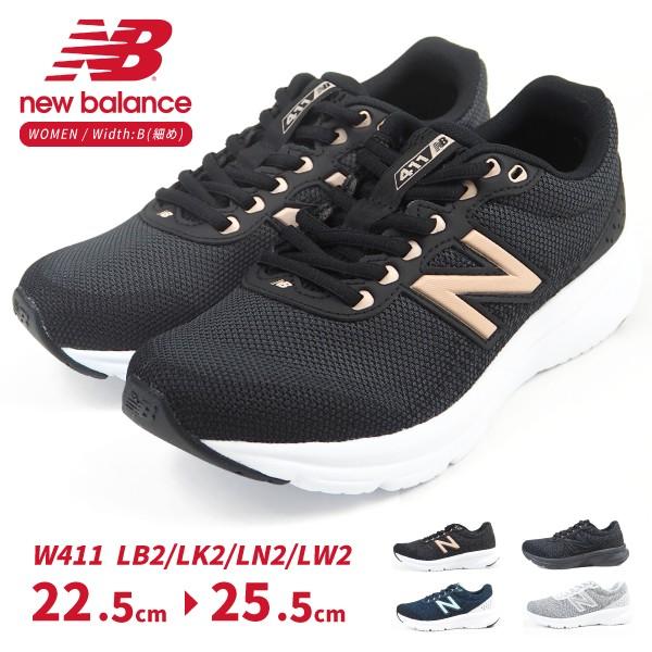 【靴下プレゼント】 ニューバランス newbalance ...