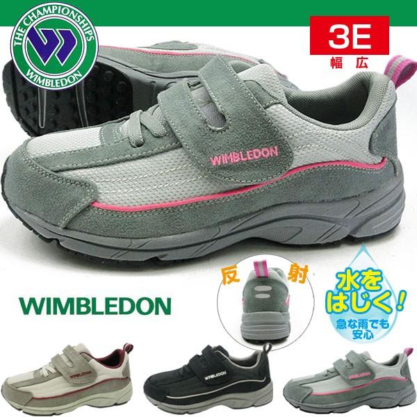 WIMBLEDON ウインブルドン スニーカー レディース...