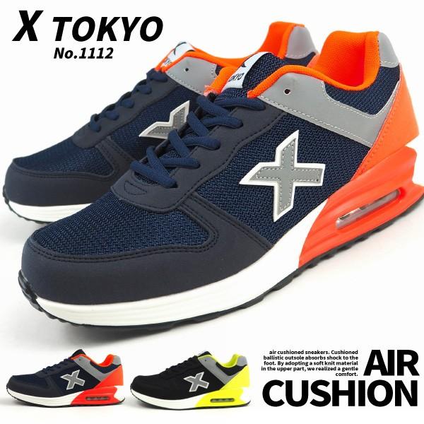 【特価】 【送料無料】 XTOKYO スニーカー 1112 ...