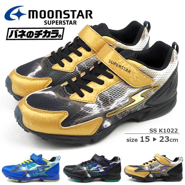 【特価】 【送料無料】 ムーンスター moonstar ス...