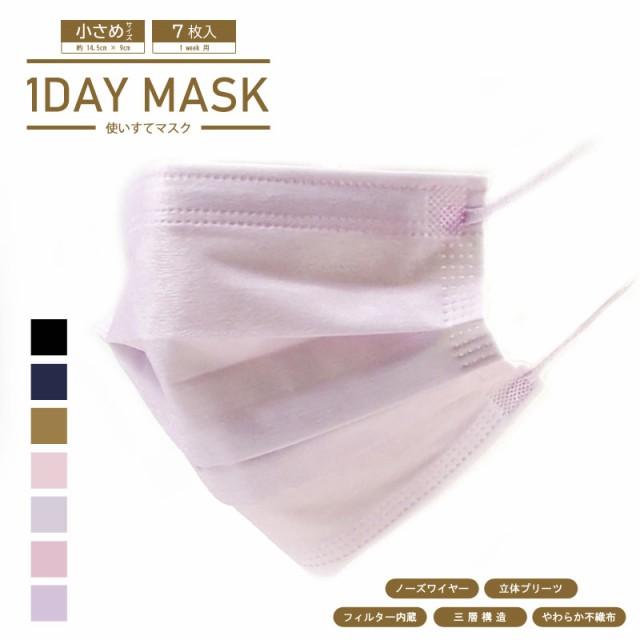 1DAY MASK マスク 不織布 マスク(1DAYマスク)  キ...