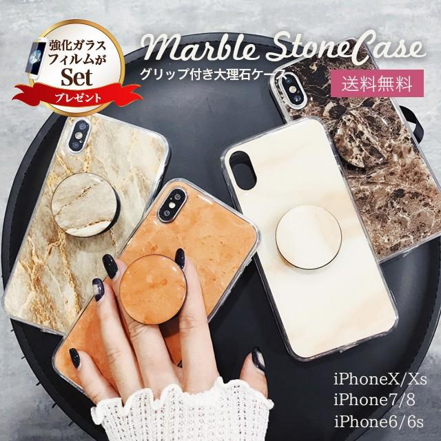 強化ガラスフィルム付き 送料無料 iphone x ケー...
