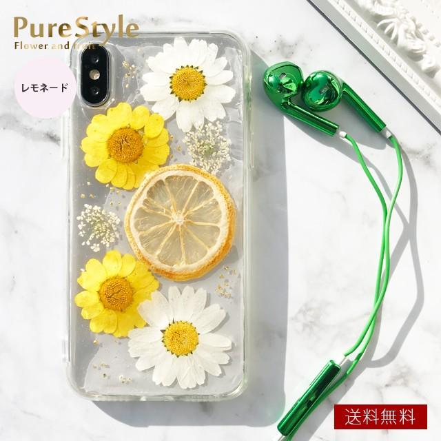 ame Pure Style【レモネード】ハンドメイド 押し...