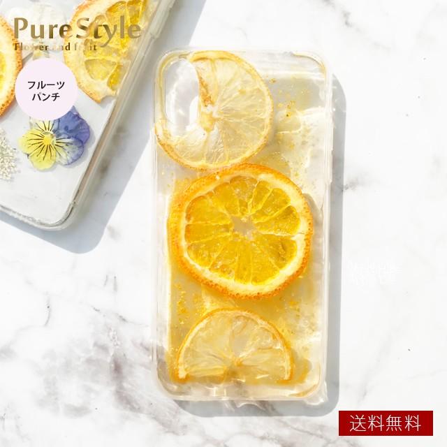 ame Pure Style【フルーツパンチ】ハンドメイド ...