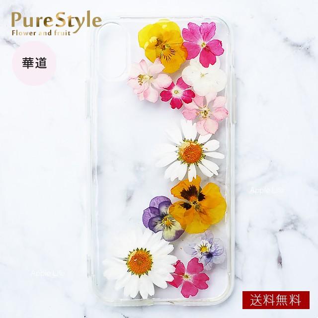 ame Pure Style【華道(カドウ)】ハンドメイド  押...