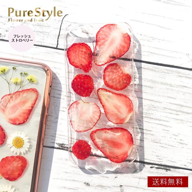 ame Pure Style【フレッシュストロベリー】ハンド...