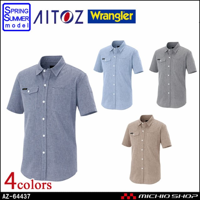 Wrangler ラングラー 半袖シャツ 春夏 AZ-64437 ...