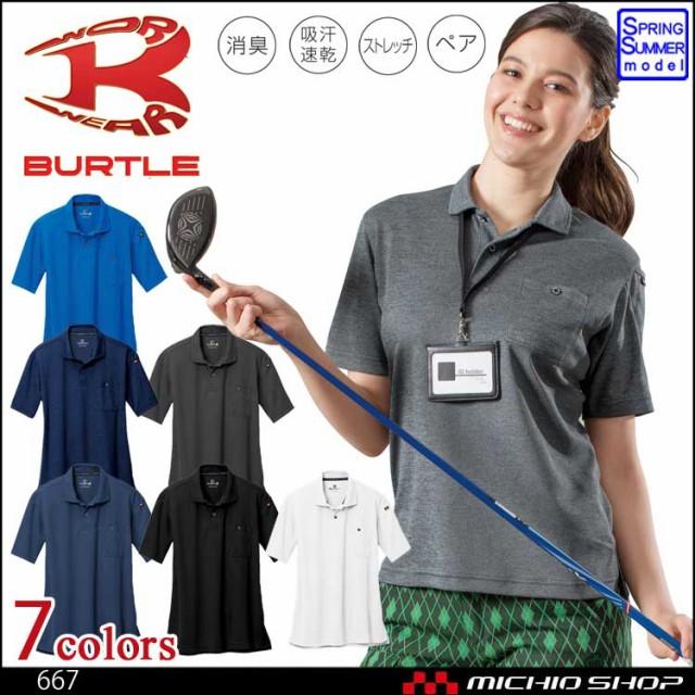 [ゆうパケット可]バートル 半袖ポロシャツ 667 bu...