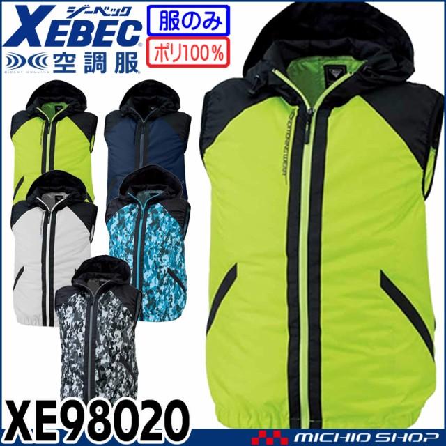 空調服 ジーベック XEBEC フード付き空調ベスト(...