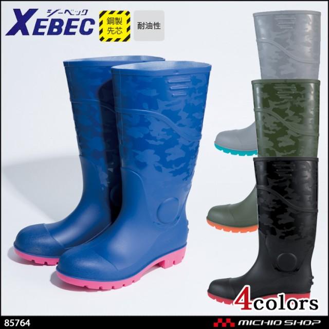 安全長靴 XEBEC ジーベック耐油セフティ長靴 8576...
