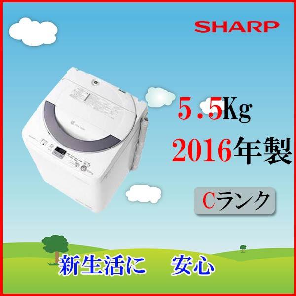 ■SHARP ES-GE55R-H 2016年製【中古】【中古洗濯...